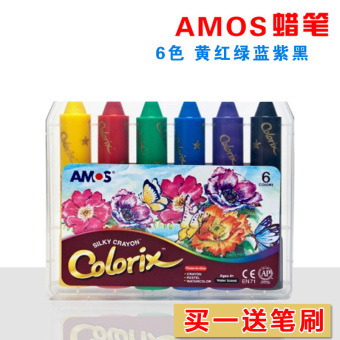 Amos can be washed baby oil painting stick crayons