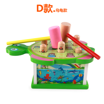 Harga Hitting consoles old years old baby child play hamster large puzzle 2017