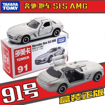 Harga How beautiful card tomy boxed licensed roadster alloy car models toy car models car model building