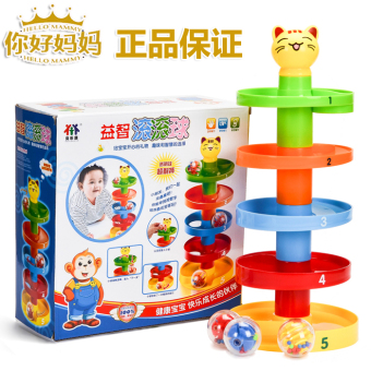 Harga Baylor puzzle ball rolling layers stacked slippery ball tower color rotation with bell infant children's cartoon toys shatterproof