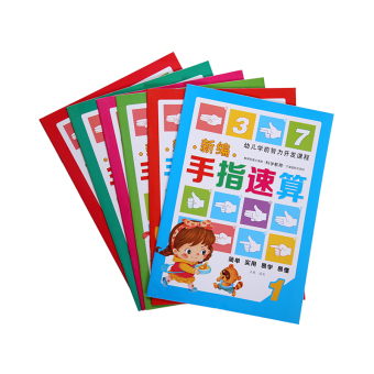 Harga Children practice book