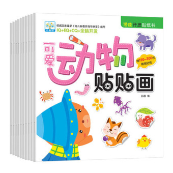 Harga Stickers IQ. Eq. CQ and Young Children 2000 posted sticker baby stickers toys 2-3-4-5-year-old