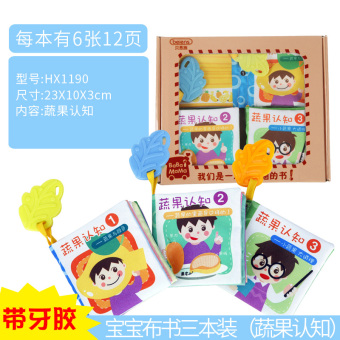 Harga Bain applied rang paper baby cloth book baby cloth book cloth book baby suit years book tear rotten early childhood cloth book for children toy