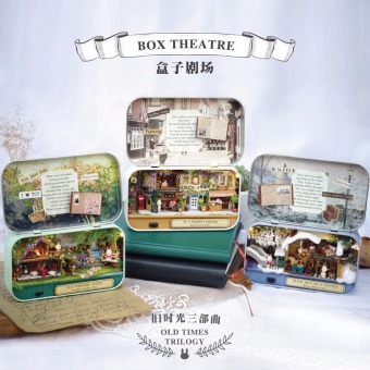 Harga Chi fun house diy hut CUTEROOM box assembled model new masterpiece theater trilogy of old times