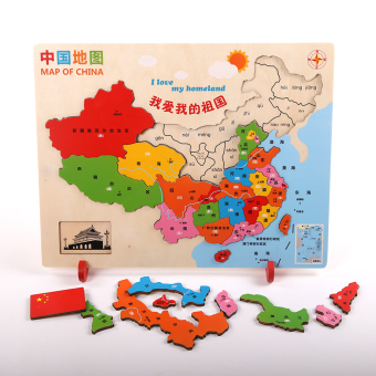 Harga Wooden and Young Children's Early Childhood baby Yi intelligence dimensional puzzle Chinese world map toys 2-3-6 years old