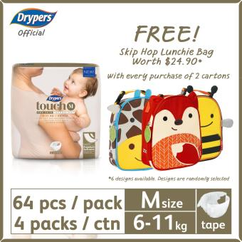 Harga 2 Cartons of Drypers Touch M [FREE Skip Hop Zoo Lunchie Bag]