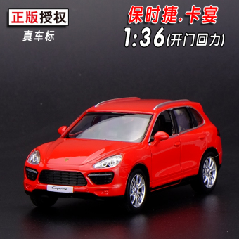 Harga Free postage 4 yufeng porsche cayenne 27:1 alloy car model pull back toy car cars