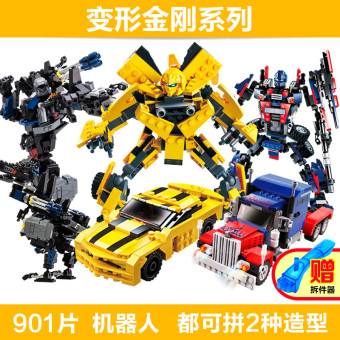 Harga Goody building blocks deformation King Kong toy machine car people boy children's plastic assembled 6-12 year old or more