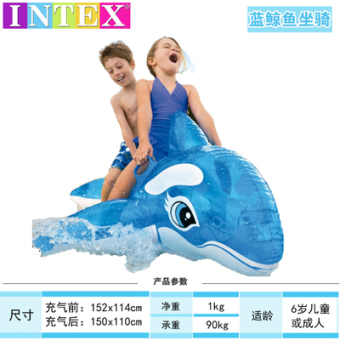 INTEX inflatable horse Flamingo swimming ring big swan children'sadult water floating bed floating row cushion bed