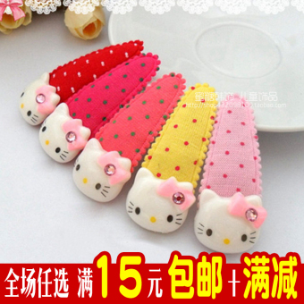 Japan and South Korea cloth children's BB clip