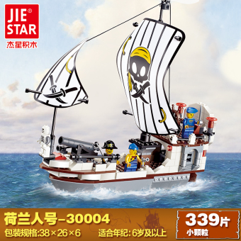 JIE-STAR boy assembled fight inserted one piece boat children's building blocks