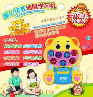 Large educational music children's game machine to play to the mouse
