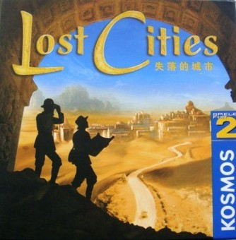 Lost the city lost cities archaeological adventure lost of the cityclassic two people desktop game