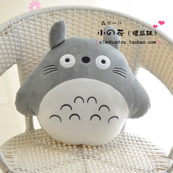 Love adorable pillow blanket dual use doll cushion Totoro