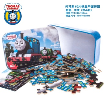 Harga LTMS small train puzzle