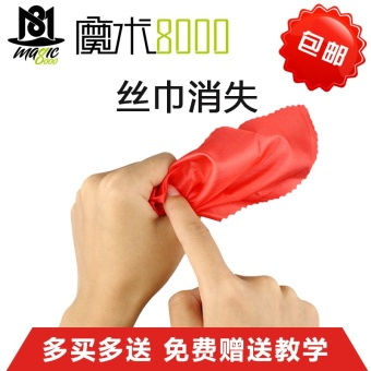 Magic 8000 Scarf Disappear(Scarf+ Finger) Simulation Fake FingerSets Stage Magic Props