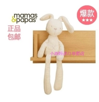 Harga Mamas plush baby sleeping doll