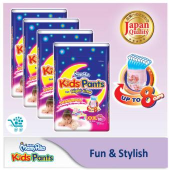 MamyPoko Kids Pants for Night Time - Girl XXXL 10 pieces x 4 packs