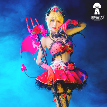 Harga Man with gravity little devil awakening clothes Women's props afull