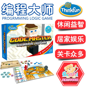 Master desktop game programming decoding toys