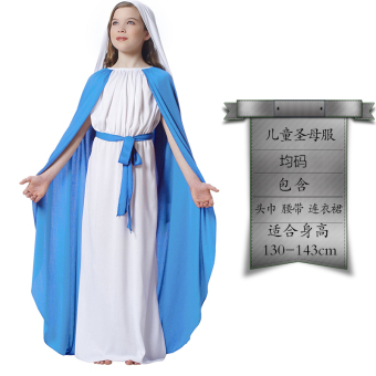 Of the Virgin Mary Halloween costume parent-child dress