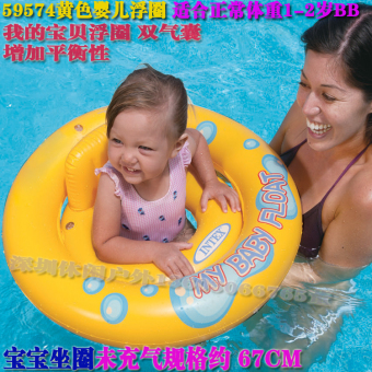 original? goods duck baby seat water toys sea jingle rabbitchildren's seat water foam swimming Ring