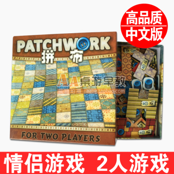Patchwork in Chinese version patch war policy card