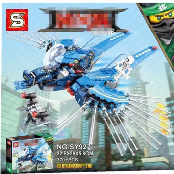 Phantom ninja Jie the thunder sy927 assembled building blocks