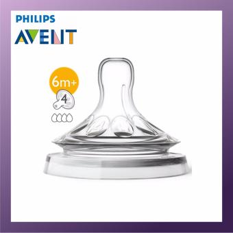 Harga Philips Avent Natural Teat, 4 Hole Fast Flow 2pcs Set x 1 Pack