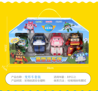 Poli clan Children's Educational police deformation Robot