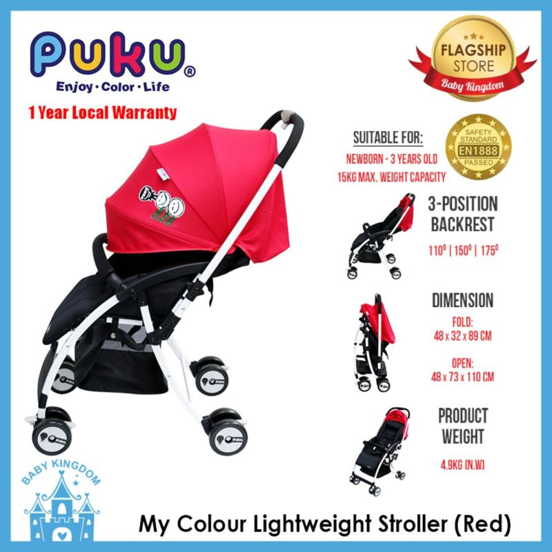 PUKU My Colour Lightweight Stroller - Local Warranty Singapore