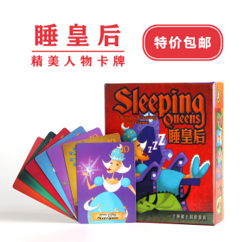 Sleeping queen sleeping queens board game cards toys
