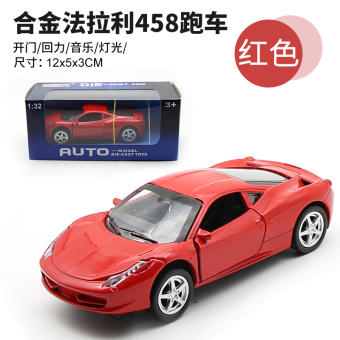 Sound and light can open the door alloy car model