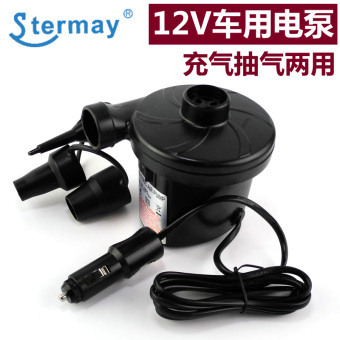 Stermay196a inflatable suction inflatable pool pump electric air pump Price in Singapore