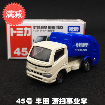 Harga Tomica takara tomy card tomy No. Cleaning career 45