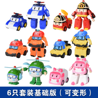 Wave Deformation deformation long children boy's police robot