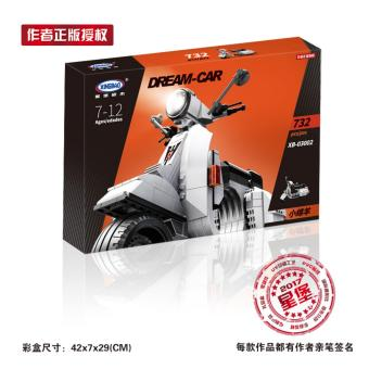 XINGBAO XB03002 Vespa P200 Building Block Set