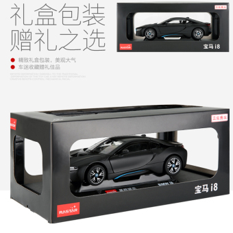 XINGHUI car models i8 metal model alloy car Ornaments