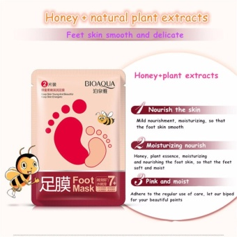 Harga 1 Pair of Bioaqua honey smooth nourishing foot mask