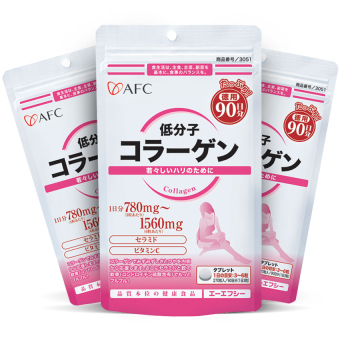 AFC Collagen Beauty (270's x 3 packs) 9 months' supply