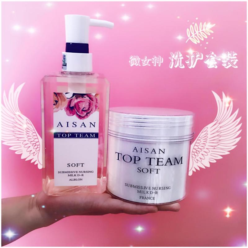 Buy AISAN TOP TEAM HAIR CARE Singapore