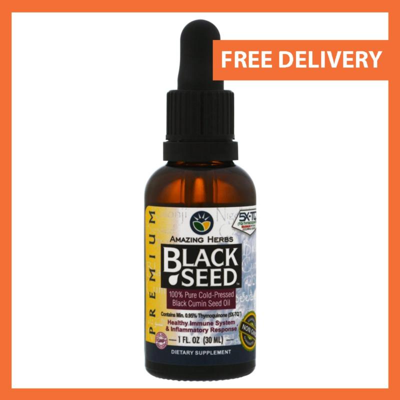 Buy Amazing Herbs, 100% Pure Black Seed Oil 30 ml Singapore