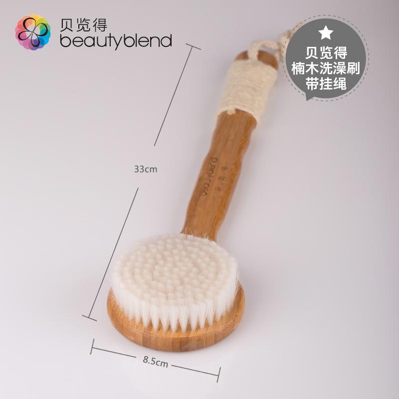 Buy Beautyblend Natural Bamboo long-handled Bath Brush shower brush Singapore