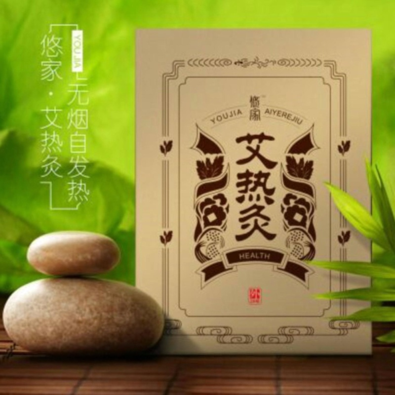 Buy Best Selling Moxibustion Heat Therapy Patch Singapore