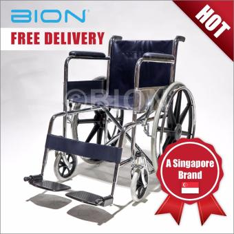 Harga Bion Standard Chrome Wheelchair