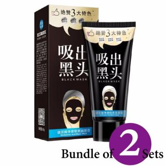Harga [Bundle of 2] OneSpring Activated Carbon Facial Blackhead Peel Off Mask