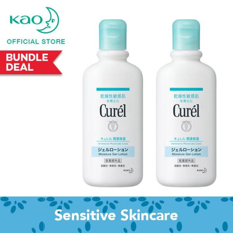 Buy Curel Moisture Gel Lotion 220ml Twin Pack Singapore
