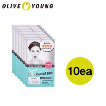 Harga FAITH IN FACE I need S.O.S Mask (10ea) - intl