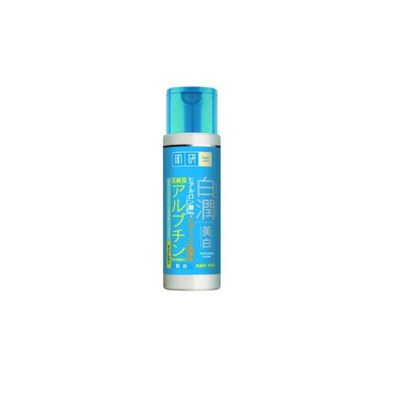 Buy Hada Labo Arbutin Whitening Lotion Singapore