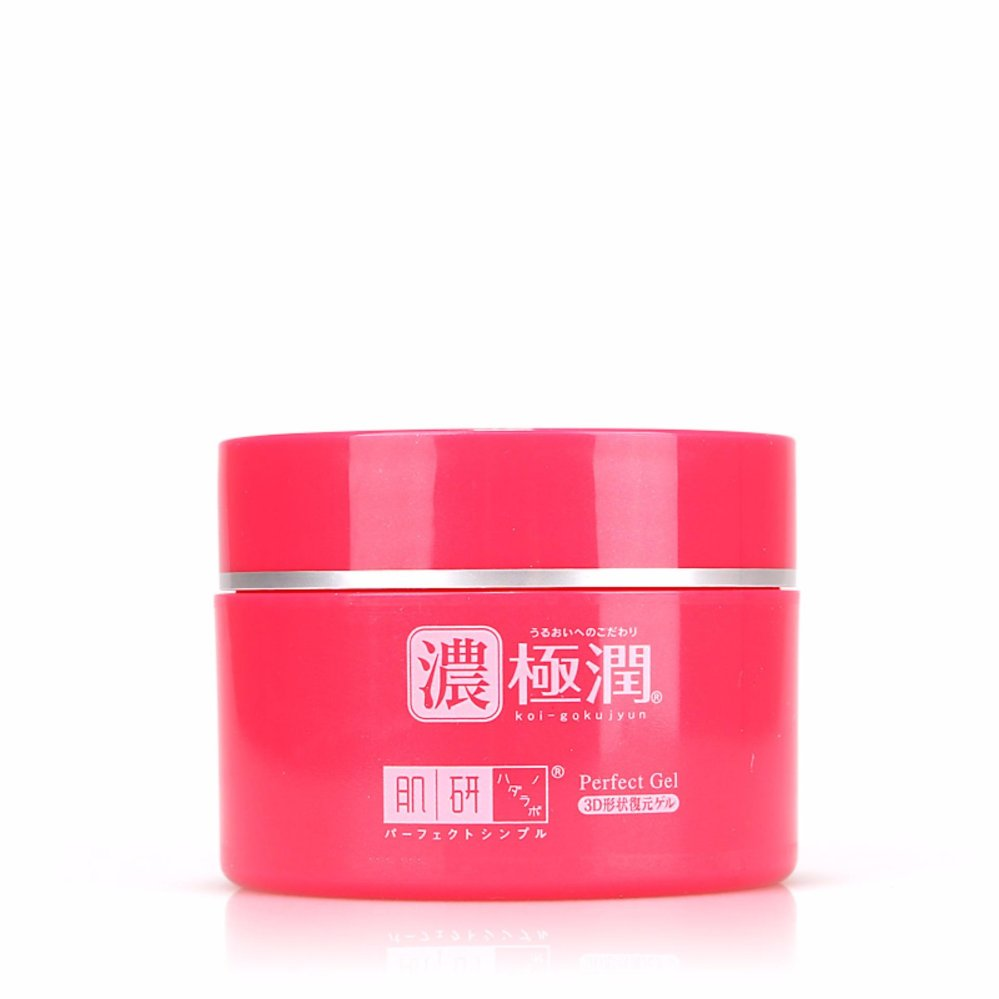Hada Labo Tamagohada Ultimate Mild Peeling Face Make Make Up Remover 50 Ml .